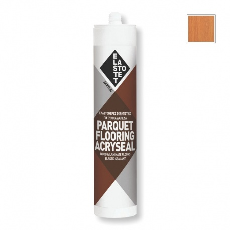 Στόκος πατωμάτων Parquet Flooring - Δρυς