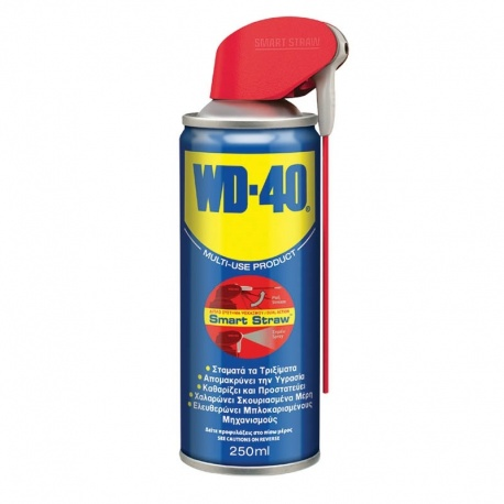 WD-40 SMART STRAW Σπρέι 250ml