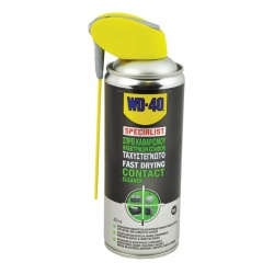 WD-40 SPECIALIST CONTACT CLEANER Σπρέι 400ml