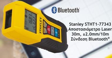 Stanley αποστασιόμετρο LASER STHT1-77343